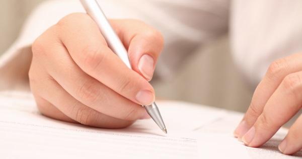 Гражданско трудовой договор с продавцом