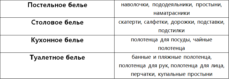 belye-image1.png